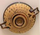 L'alphabet grec
