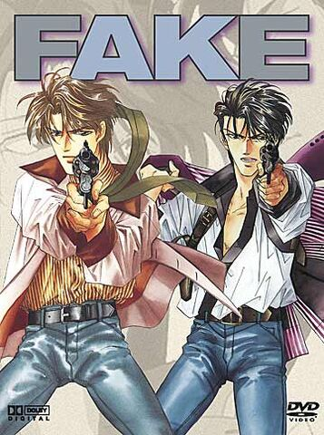File:Fake (manga).jpg
