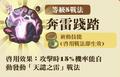 2013年3月8日 (五) 15:51的版本的缩略图