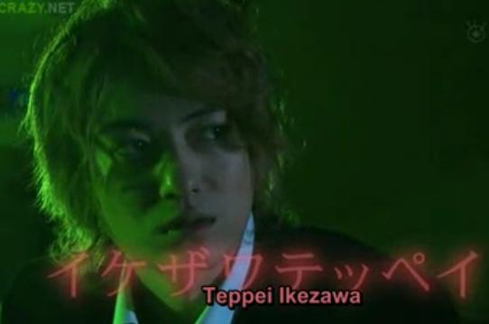 File:Ikezawa Teppei.png