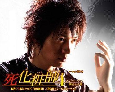 File:Drama Akiyama Poster.jpg