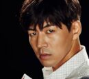 Ha Woo-jin