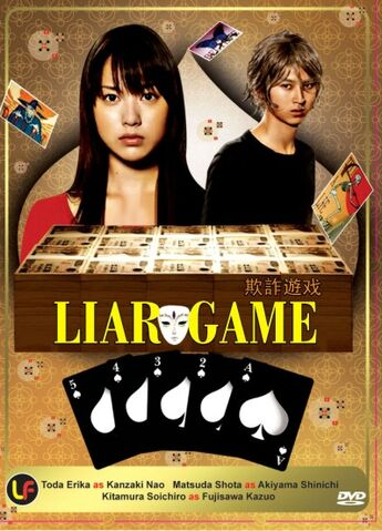 File:Liar-game-jdrama-cover.jpg
