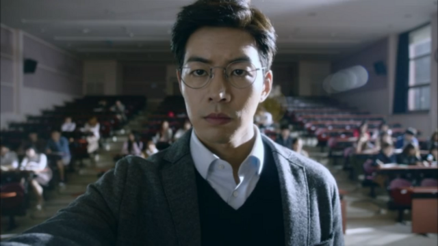 File:Professor Ha.png
