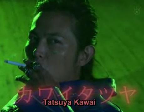 File:Kawaita Tsuya Drama.png