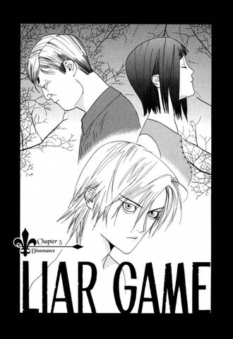 File:Chapter 5 cover.jpg