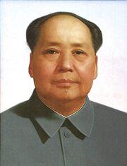 Mao main