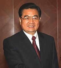 File:Hu Jintao.png