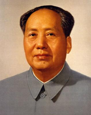 File:Mao.jpeg