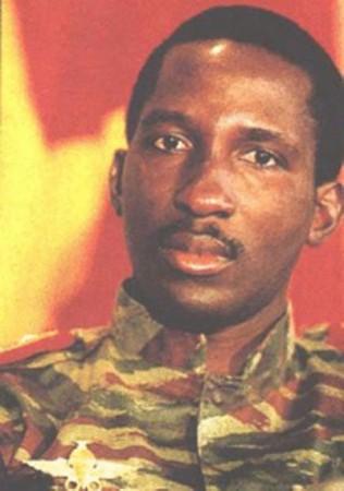 File:Sankara.jpg