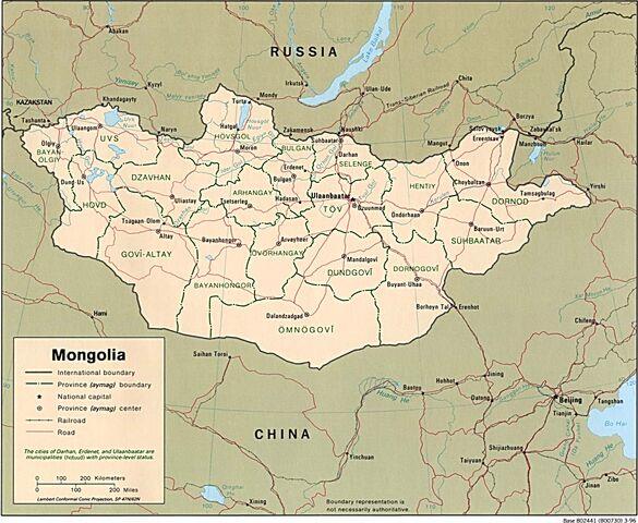 File:Mongolia.jpg