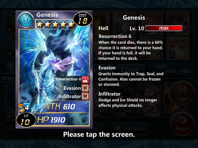 File:Genesis 10.PNG