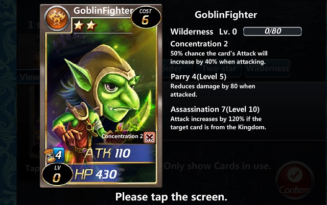 File:Goblin Fighter.jpg