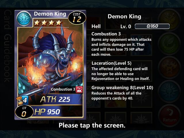File:Demon King 0.jpg