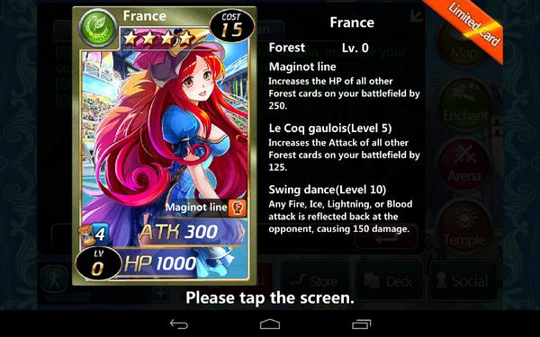France 0