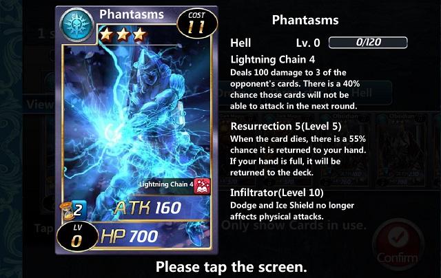 File:Phantasms.jpg