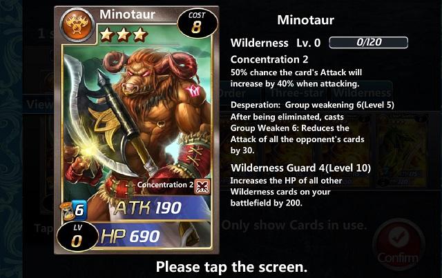 File:Minotaur.jpg