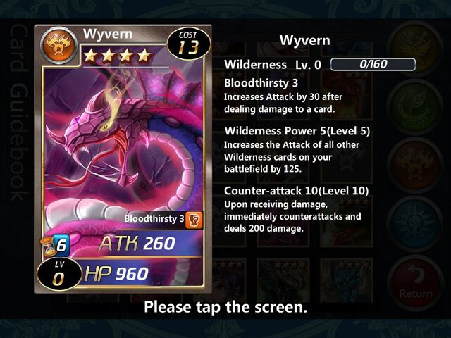 File:Wyvern 0.jpg