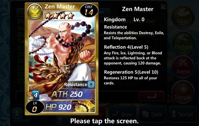 File:Zen Master.jpg