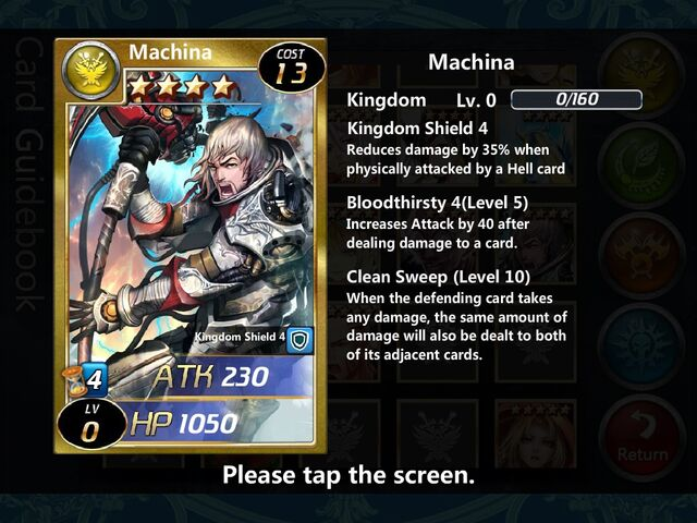 File:Machina 0.jpg