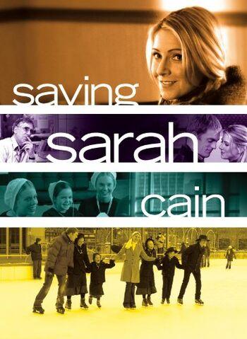 File:Saving Sarah Cain.jpg