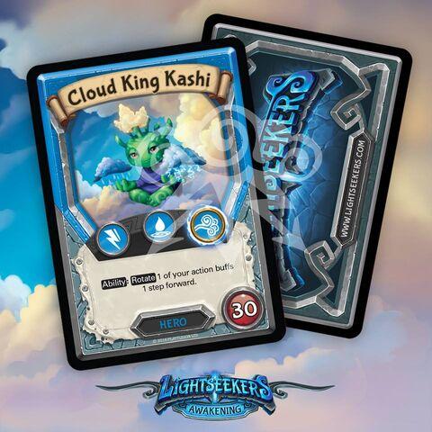 File:Cloud King Kashi TC image - watermarked.jpg