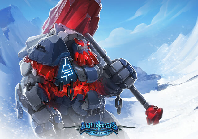 File:Lightseekers CA17.jpg