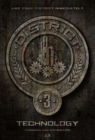 File:District 3 seal.jpg