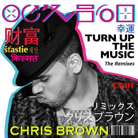 File:Turn Up The Music (The Remixes).jpg