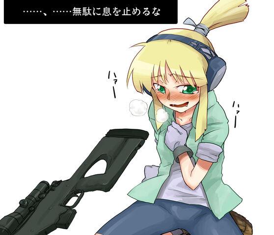 File:Material Sniper 007.jpg