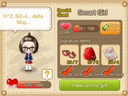 Smart Girl - 1