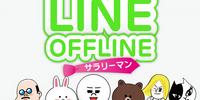 LINE OFFLINE