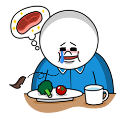 File:Moon want eat meat.png