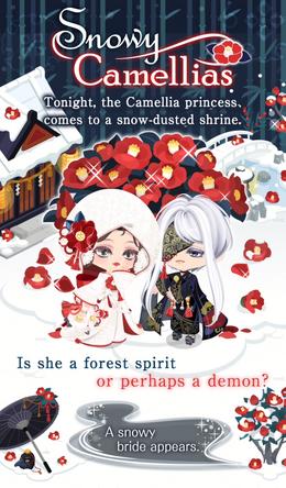 SnowyCamellia