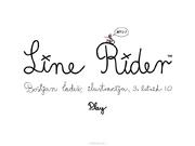 Line Rider Beta 2
