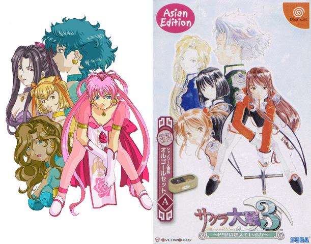 File:Sakura Taisen 3.png