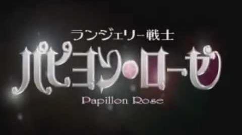 Lingerie Soldier Papillon Rose - Web Promo