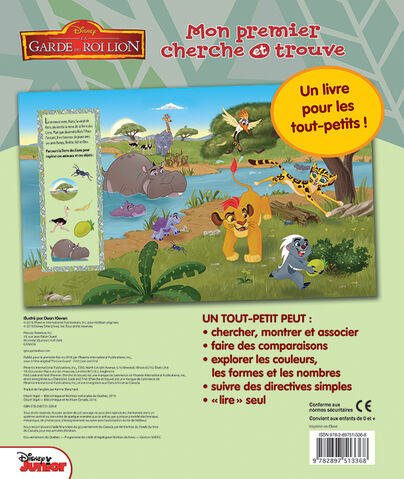 File:336 ChercheTrouveRoiLion back.jpg