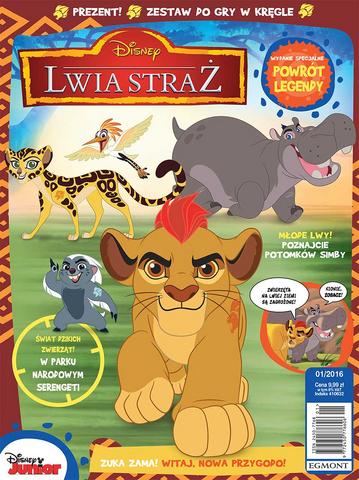File:Lionguardmagazine.png