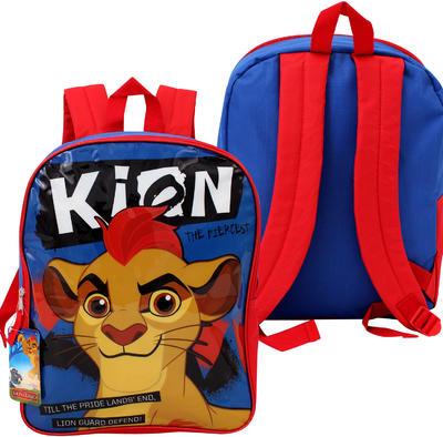 File:Kion-backpackblue-t.png