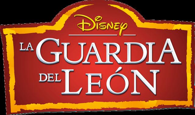 File:La-gardia-del-leon-s.png