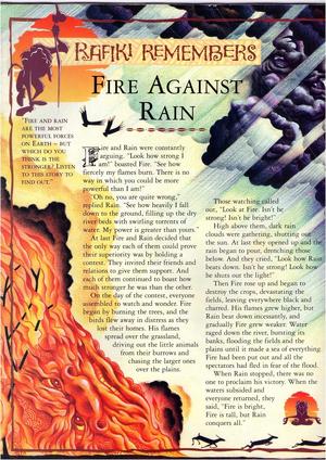 Firerain1