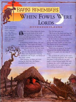 Fowlslords1