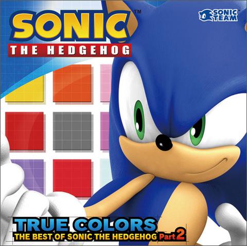 File:Sonic True Colours Album.png