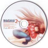Little Busters Original Soundtrack - Disc 2