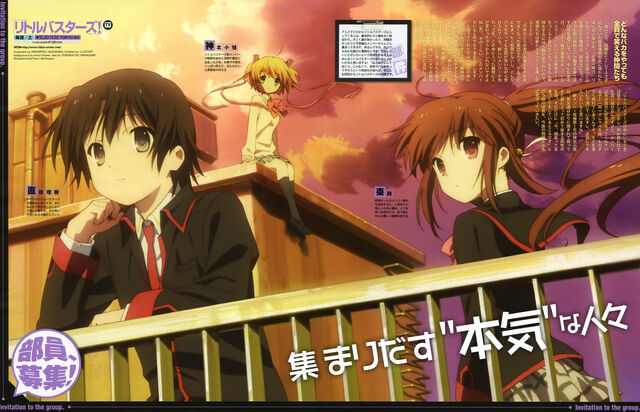 File:Little Busters Teaser 03.jpg