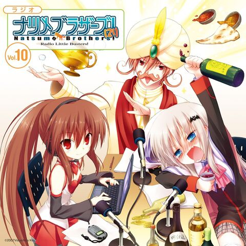 File:Radio Little Busters! Natsume Brothers! (21) Vol.10 - Cover.jpg