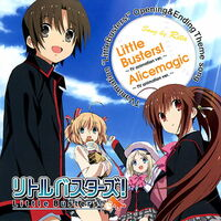 Little Busters Alicemagic - Cover