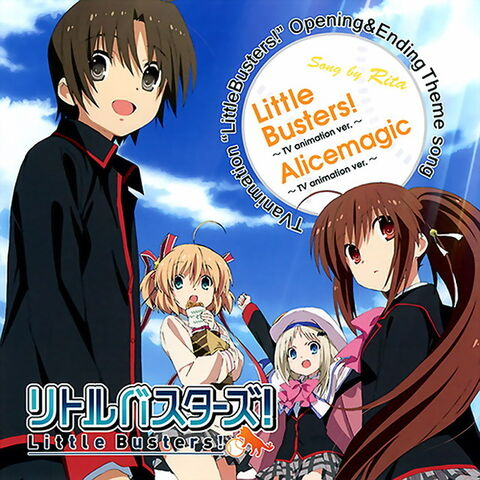 File:Little Busters Alicemagic - Cover.jpg