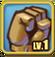 Giants fist level1